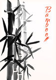 竹sumi-e墨水被绘的卡片 免版税库存图片