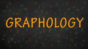 笔迹学 向量例证