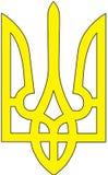 符号乌克兰语 图库摄影
