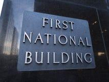 第一个全国大厦在俄克拉何马市-俄克拉何马市-俄克拉何马- 2017年10月18日 库存图片