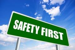 第一个安全性符号 库存图片