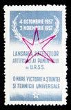 第一个苏联地球卫星的发射, serie,大约1957年 库存照片