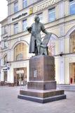 第一在俄罗斯书打印机伊冯费多罗夫 库存图片