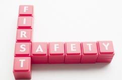 第一安全性 免版税图库摄影