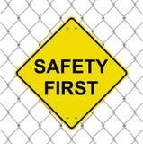 第一安全性 库存照片