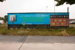 第一条太阳周期车道在世界上 免版税库存图片