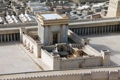 第二个寺庙。 古老耶路撒冷的设计。 免版税图库摄影