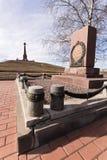 第二次世界大战1941-1945和1812年战争的纪念品在Borodino的 免版税图库摄影