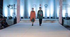 第十八个系列颜色咒语时尚展示 库存照片