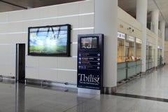 第比利斯机场 库存图片