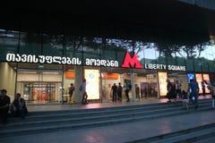第比利斯,乔治亚, 2018年8月13日:对地铁车站`自由广场`的入口 免版税库存图片