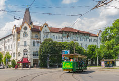 第聂伯罗彼得罗夫斯克市的中央部分有旅馆的乌克兰 免版税库存照片