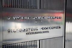 第7个世界贸易中心,曼哈顿,纽约 免版税库存图片