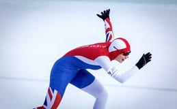 第28个冬天世界大学生运动会 库存图片