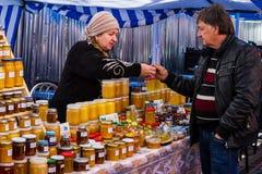 第14个国际酒节在别列戈沃 免版税库存照片