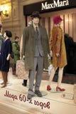 第60个时尚样式时装模特 免版税库存照片