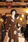 第70个时尚样式时装模特 库存照片