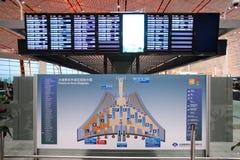 2010第6个被采取的机场北京资本12月国际照片 免版税图库摄影