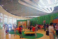 第9北京园艺博览会主要大厅 免版税库存图片