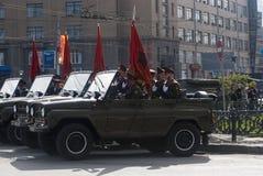 2009年第64 9周年纪念礼仪专用极大ii可能游行爱国正方形到胜利vladimir战争世界 免版税库存图片