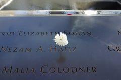 第15周年9/11 7 库存图片