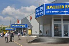 第23国际陈列珠宝商商展Ukrain 免版税图库摄影