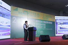 第4国际风景设计会议和商展 免版税库存图片
