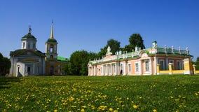 第18是世纪计数庄园kuskovo纪念碑莫斯科住宅俄国sheremetyev夏天对使用的唯一 免版税库存图片