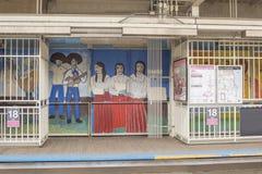 第18条街道桃红色线,壁画 免版税库存图片