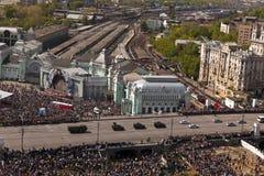 第70次周年胜利游行,莫斯科,俄罗斯 图库摄影
