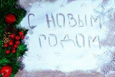 第2看板卡圣诞节计算机designe图象新年度 免版税库存图片