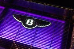 第14第16 2011对西部的第25个bentley成都瓷徽标马达路s 9月显示 库存照片