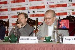 第37莫斯科国际影片竞赛新闻会议  免版税图库摄影