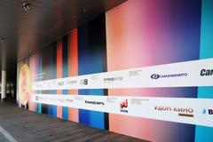 第39莫斯科国际影片竞赛横幅  库存图片