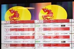 第39莫斯科国际影片竞赛正式横幅  免版税库存照片