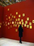 第5莫斯科当代艺术比安奈尔  库存图片
