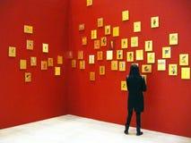 第5莫斯科当代艺术比安奈尔  库存照片