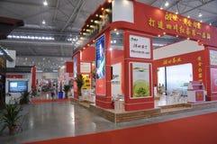第1 2012年csitf企业亭子红色茶 免版税库存图片