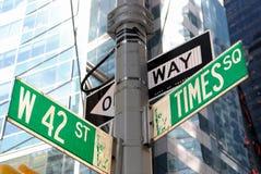 第42条broadway交叉点街道 免版税图库摄影