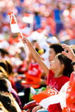 第43位日国民新加坡 免版税库存照片