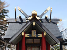 第5个富士挂接神道圣地岗位 免版税库存图片