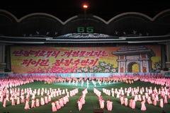 第5周年纪念韩国人工北部当事人 免版税库存照片