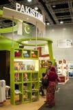 第6个经济论坛伊斯兰妻子世界 免版税图库摄影