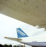 第7航空国际kyiv沙龙空间 库存图片