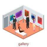 画廊等量内部  免版税库存图片
