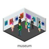 画廊等量内部  库存照片