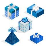 等量套有弓和丝带的五颜六色的礼物盒 里面惊奇 也corel凹道例证向量 库存照片