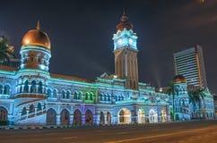 建筑学在中央吉隆坡马来西亚 免版税库存图片