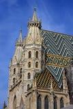 建筑学细节在圣斯蒂芬大教堂的在维也纳 免版税库存照片