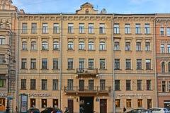 建筑学Shchurupov的院士前有益的房子在涅夫斯基大道的在圣彼得堡,俄罗斯 免版税图库摄影